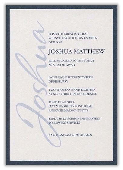 Bar Bat Mitzvah Invitations Discount Wedding Invitations Party