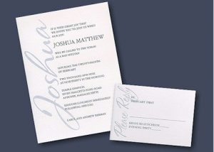 Simple Sophistication Bar Mitzvah Invitation